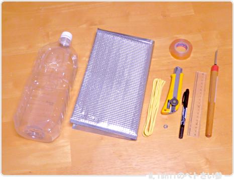 簡易自動給水器の作り方02
