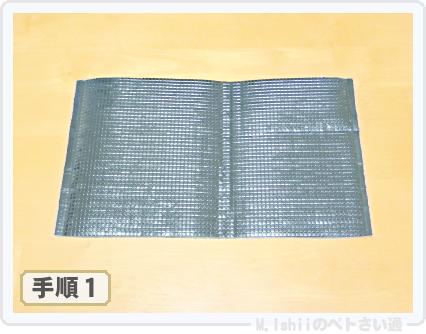 ペトさい(ミニきゅうり・改)31