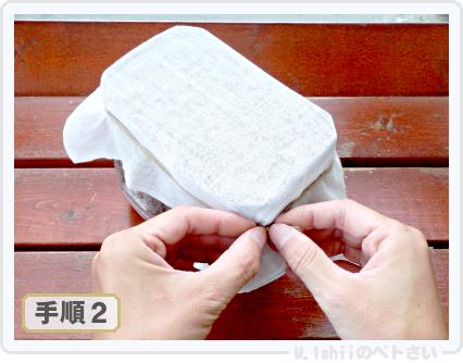 ペトさい(ミニチンゲン菜)06