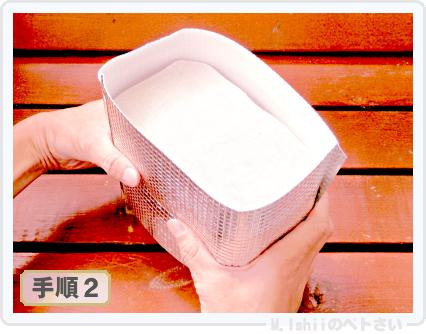 ペトさい(べんり菜)12