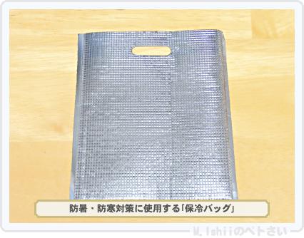 ペトさい(サラダ水菜・改)32