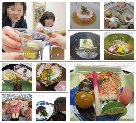 ザグランリゾート夕食(2017_4)