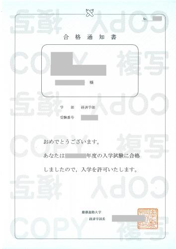 img012 - コピー