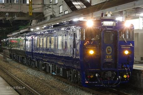47kawa_170228_2.jpg