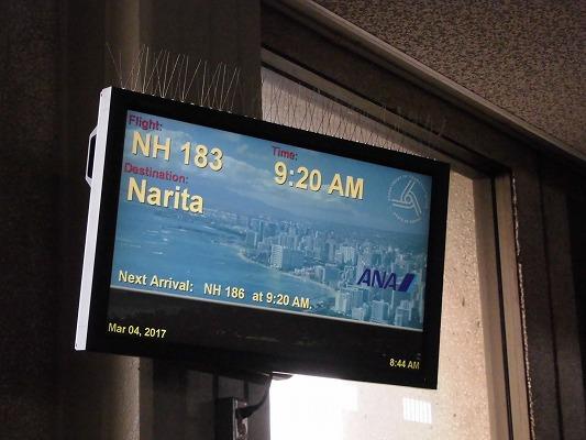 01703ホノルル空港