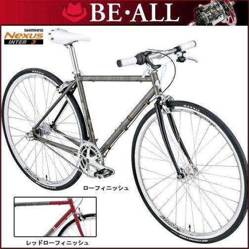 beal-brd3.jpg