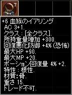 170401-04.jpg