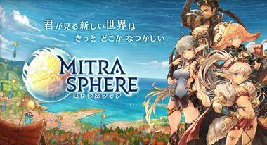 mitrasphere_R.jpg
