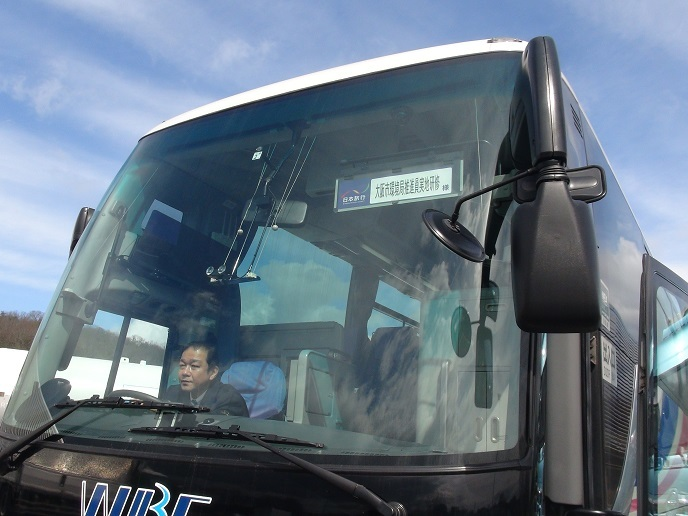4 バスにて見学