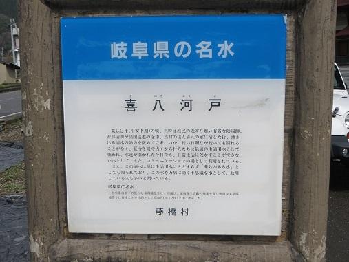 2017・4・9谷ク汲山 008-1d