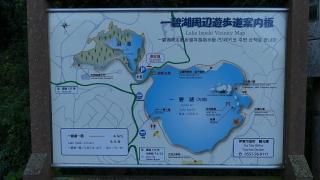 20161105一碧湖087