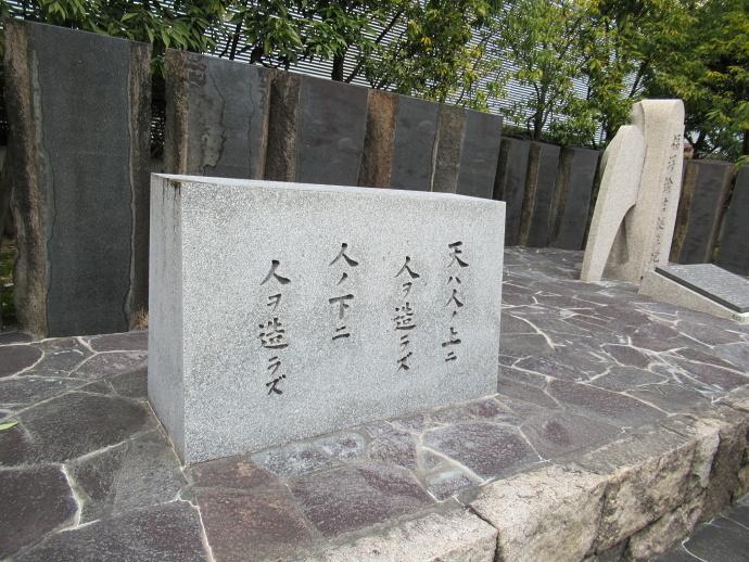 170206福沢諭吉 (1)