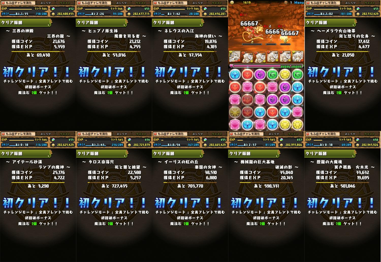201703292226250cc.png