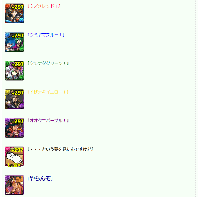 20170502114929ac1.png