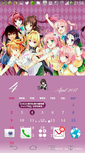 本屋さんアプリ (14)