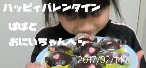 20170215_01.jpg