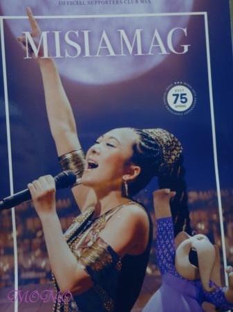 MISIA MAG 201704