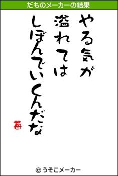 damono_i.jpg