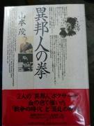 moblog_e1c619ff.jpg