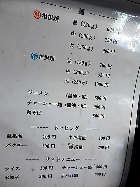 P2100161.jpg