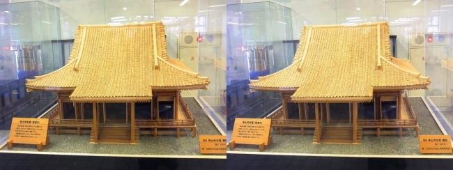 新尾道駅 浄土寺本堂 模型(平行法)