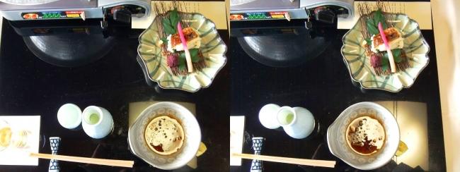 料亭旅館 魚信 タイ木ノ芽焼き(平行法)