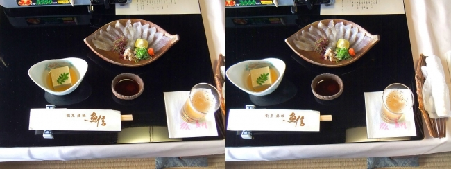 料亭旅館 魚信 オコゼ薄造り・カニ味噌豆腐(平行法)