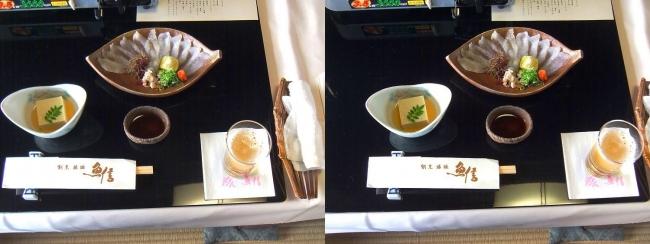 料亭旅館 魚信 オコゼ薄造り・カニ味噌豆腐(交差法)