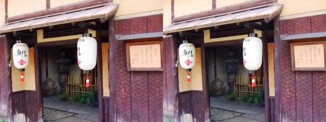 料亭旅館 魚信 玄関②(平行法)