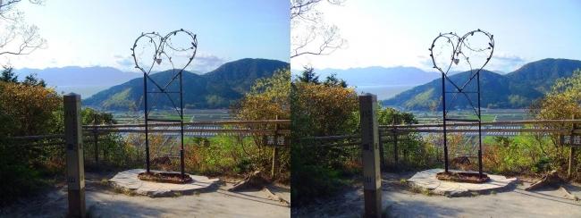 八幡山山頂 北の丸跡 ハート型モニュメント(平行法)