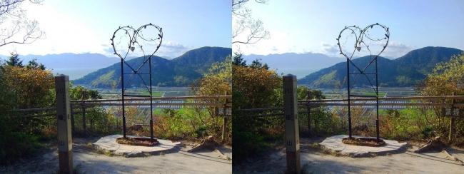 八幡山山頂 北の丸跡 ハート型モニュメント(交差法)