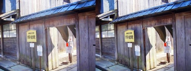 旧西川家住宅(平行法)