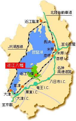 近江八幡アクセス