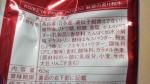 コイケヤ(湖池屋)「KOIKEYA PRIDE POTATO 魅惑の炙り和牛」