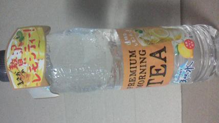 サントリー「サントリー天然水 PREMIUM MORNING TEA レモン」