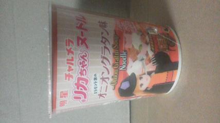 明星食品「明星 チャルメラカップ リカちゃんヌードル オニオングラタン味」