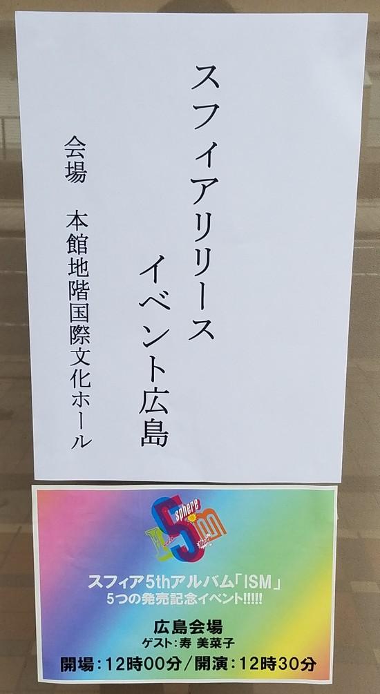 20170319_1.jpg
