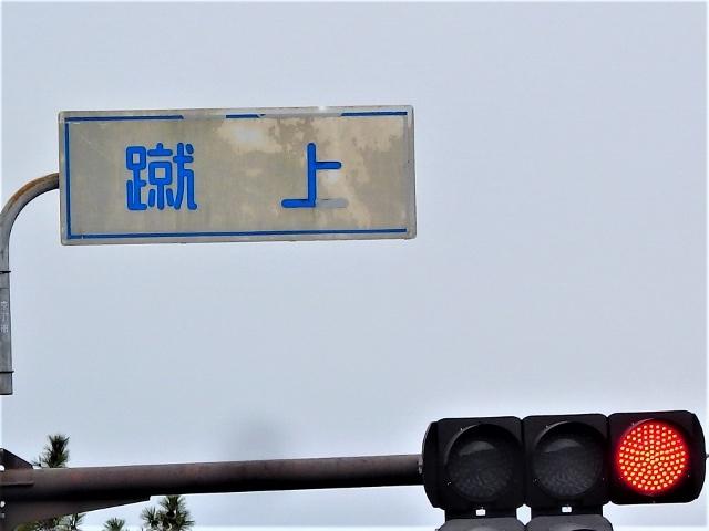 PC261118 (640x480)