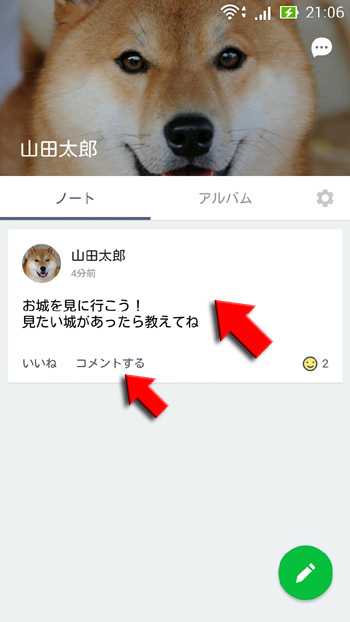 note_13_a.jpg
