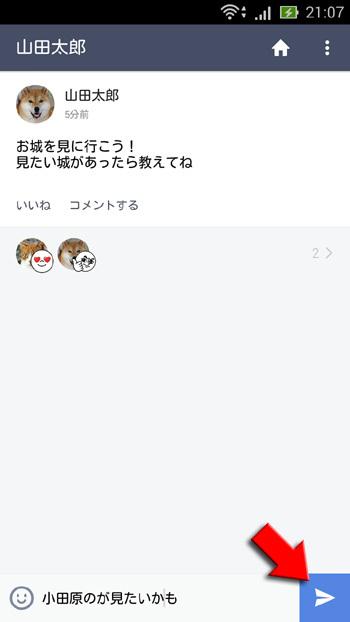 note_14_a.jpg