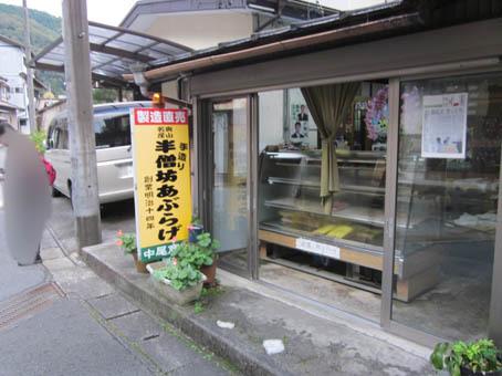 hanzobo19.jpg