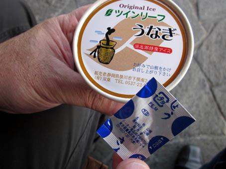 hikumaji2.jpg