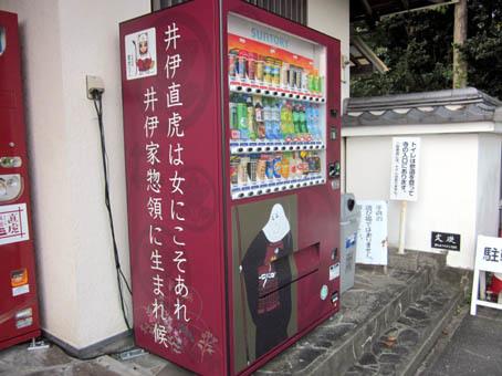 hikumaji5.jpg