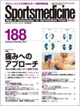 msm188-Taguchi.jpg