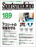 msm189-Taguchi.jpg