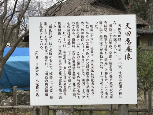【2017 松ケ岡公園の桜並木】・11