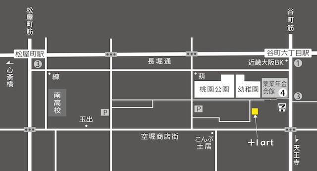 中島麦nakajimamugiぷらすいちフライヤー裏表map1