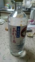 sake20170409