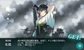 kancolle_20170216-234410839.png