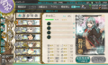 kancolle_20170405-233002243.png